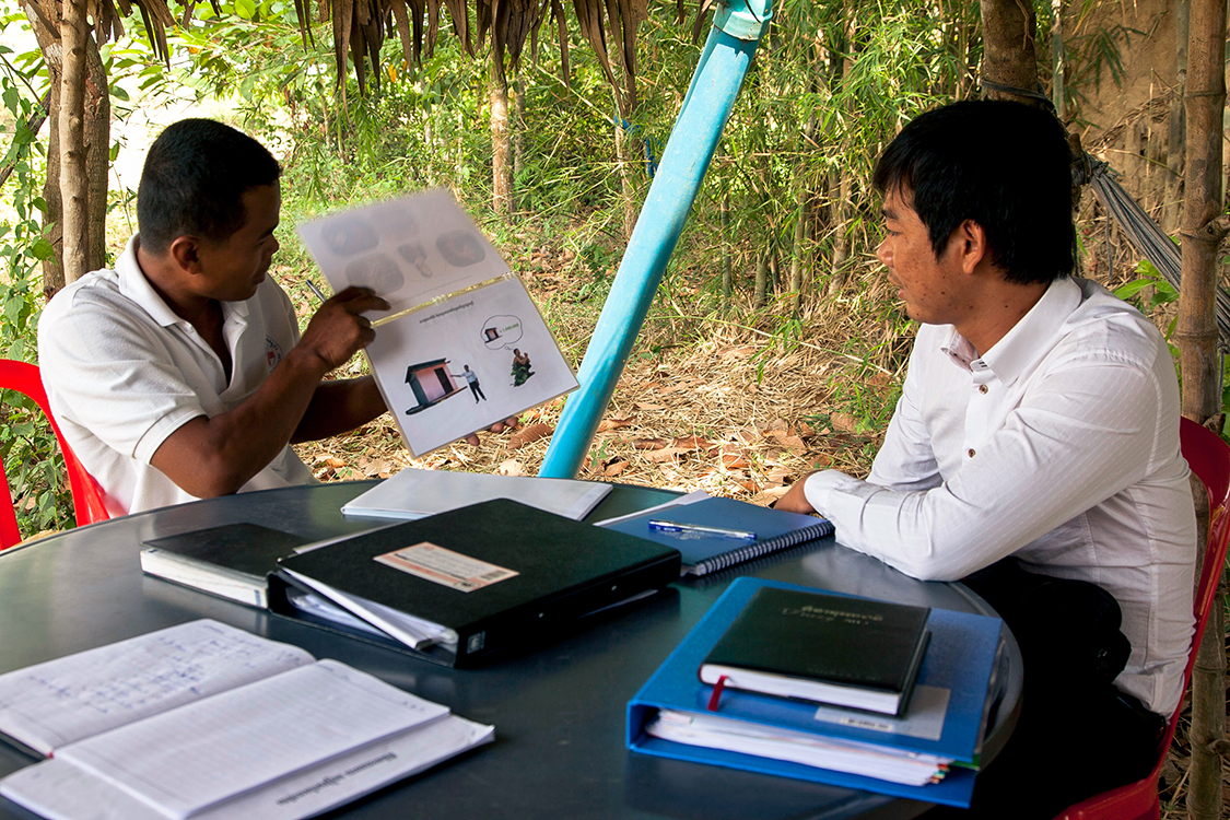 3155 20120314 Cambodia 1065