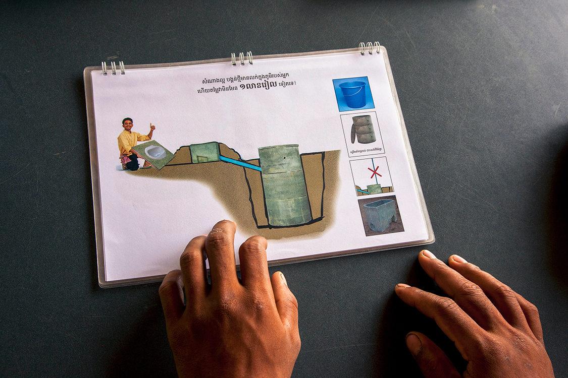 3152 20120314 Cambodia 1105